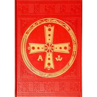 Concelebración de la Eucaristía