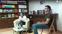Video Conferencia Simone Weil